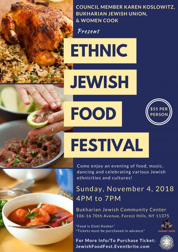 Festival Will Celebrate Music Dance And Food Of The Jewish Diaspora